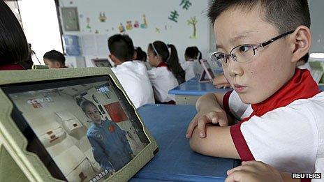 Estudiante en China